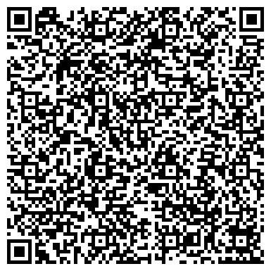 """QR-код с контактной информацией организации Публичное акционерное общество АРТ-Студия «Имидж Дизайн», ЧП """"Алешин С.Ю."""""""
