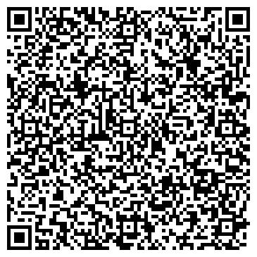 """QR-код с контактной информацией организации Общество с ограниченной ответственностью ООО """"АС-ИНВЕСТ"""""""