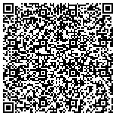 QR-код с контактной информацией организации ООО «Скай Констракшн»