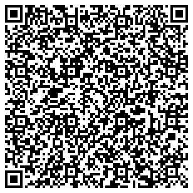 """QR-код с контактной информацией организации Публичное акционерное общество ПАО """"Завод стеклоизделий"""""""