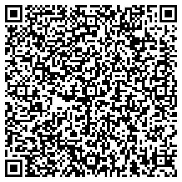 QR-код с контактной информацией организации Общество с ограниченной ответственностью Стеклянный Дом
