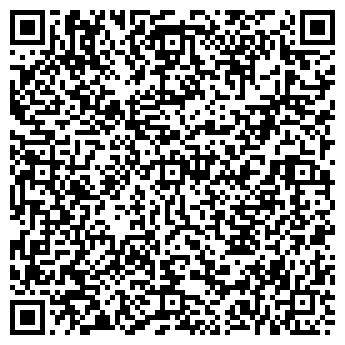 QR-код с контактной информацией организации Общество с ограниченной ответственностью Студия 22