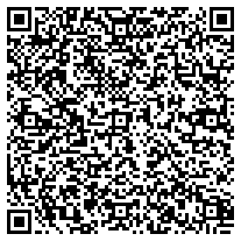 QR-код с контактной информацией организации ЦИЛЕСТА