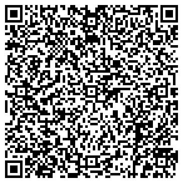 """QR-код с контактной информацией организации Общество с ограниченной ответственностью Рекламное бюро """"Провокация"""""""