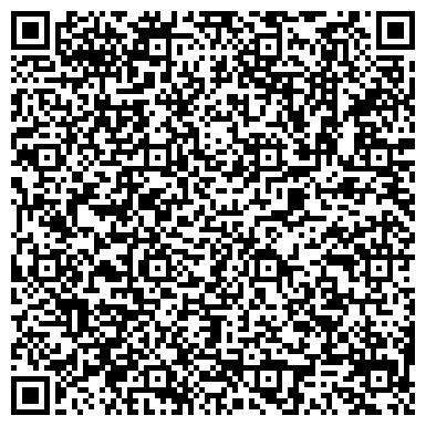 """QR-код с контактной информацией организации Рекламно-производственная компания """"COMPLEX"""""""