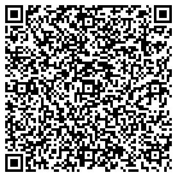 QR-код с контактной информацией организации ЧМП «С.К. Дизайн», Частное предприятие