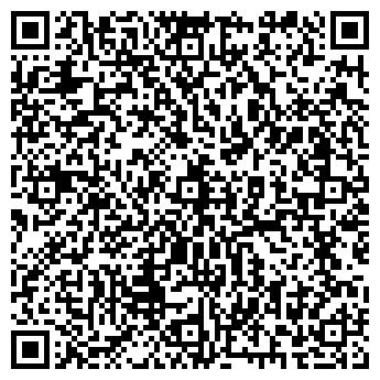 QR-код с контактной информацией организации ООО «Метроплекс»