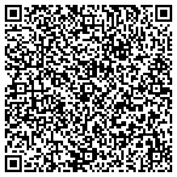 QR-код с контактной информацией организации Частное предприятие Студия Ремонта