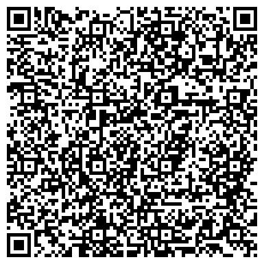 QR-код с контактной информацией организации Дизайн-студия интерьера и ландшафта