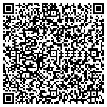 QR-код с контактной информацией организации Арт Альянс