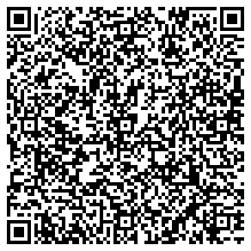 """QR-код с контактной информацией организации Рекламное агентство """"Квадро"""""""