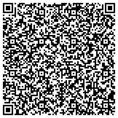 """QR-код с контактной информацией организации Субъект предпринимательской деятельности Архитектурное бюро """"Стилькомфорт"""""""
