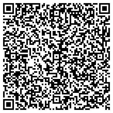 """QR-код с контактной информацией организации Частное предприятие «Дон-АйC» (""""ЛанГо"""" ТМ)"""