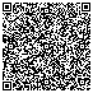 """QR-код с контактной информацией организации ЧП """" Констракшн плюс """""""