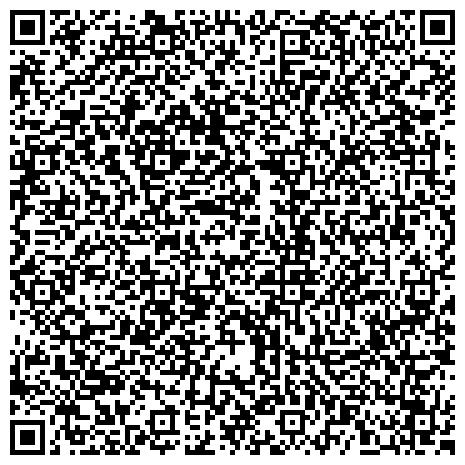 QR-код с контактной информацией организации ЮРИДИЧЕСКАЯ КОНСУЛЬТАЦИЯ АДВОКАТА — ЮРИДИЧЕСКИЕ УСЛУГИ КИЕВ — АДВОКАТ КИЇВ - АДВОКАТ КИЕВ ЦЕНА, Частное предприятие