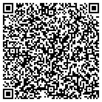 QR-код с контактной информацией организации Maximal