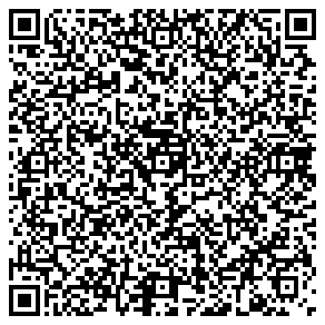 QR-код с контактной информацией организации Субъект предпринимательской деятельности Аспект ТМ