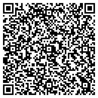 QR-код с контактной информацией организации Укрпромтехсоюз