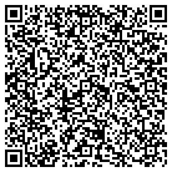 """QR-код с контактной информацией организации ООО """"Эгида"""""""