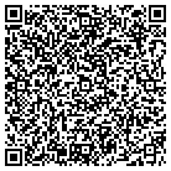 QR-код с контактной информацией организации ДВОР | Кооперация