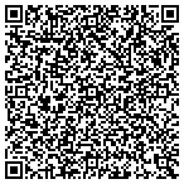 QR-код с контактной информацией организации studio-decor.com.ua