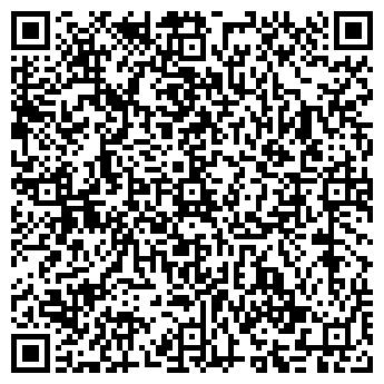 QR-код с контактной информацией организации ООО «ДомВелл»