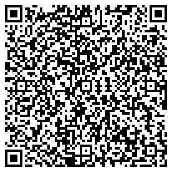 QR-код с контактной информацией организации Субъект предпринимательской деятельности ИП Лученок Л. А.