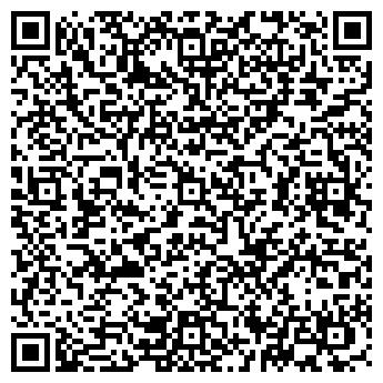 QR-код с контактной информацией организации ИП Запольская И.В.