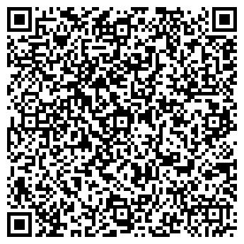 """QR-код с контактной информацией организации ООО """"ДиКинг"""""""