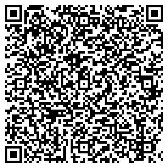 """QR-код с контактной информацией организации УП """"Белйодобром"""""""
