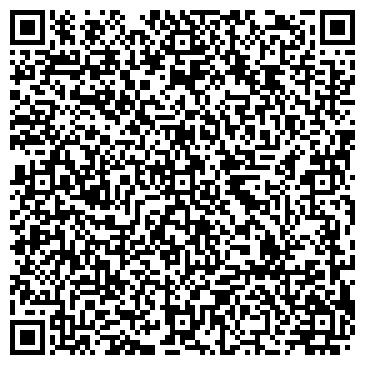 """QR-код с контактной информацией организации Другая дизайн студия """"Архаус"""""""