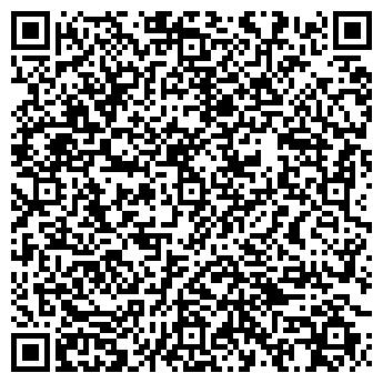 QR-код с контактной информацией организации ИП Пунтус А.В.
