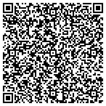 QR-код с контактной информацией организации Общество с ограниченной ответственностью Digitalpromo
