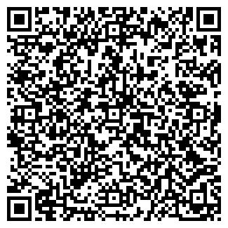 QR-код с контактной информацией организации DESIGNBox