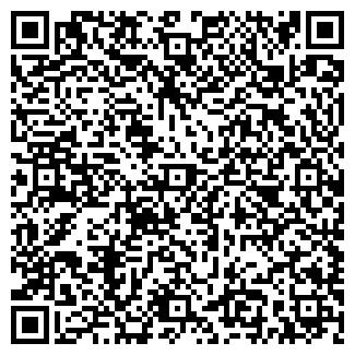 QR-код с контактной информацией организации IPHOMCHIK