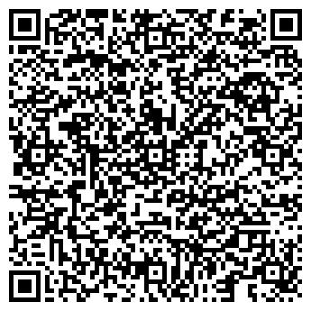 QR-код с контактной информацией организации СТОМАТОЛОГ-М