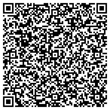 """QR-код с контактной информацией организации Рекламна агенція """"Орігамі"""""""