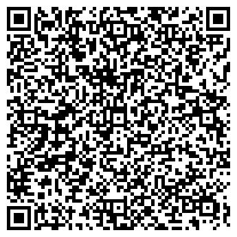 """QR-код с контактной информацией организации ООО""""БИСТРОСТРОЙ"""""""