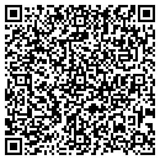 QR-код с контактной информацией организации Д-В-А