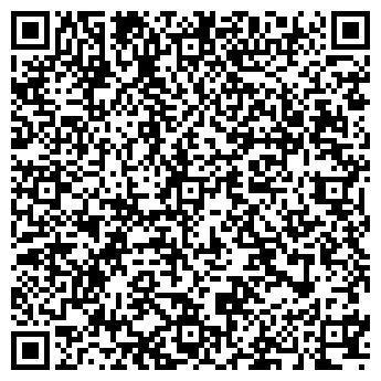 """QR-код с контактной информацией организации ООО """"Литьевой Камень"""""""