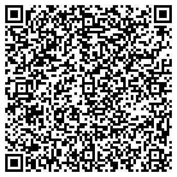QR-код с контактной информацией организации Чп белинский