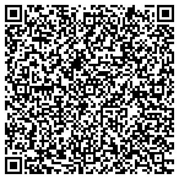 QR-код с контактной информацией организации Товариство з обмеженою відповідальністю ДП «ГРАНДЄВРОБУД» ТзОВ «ГРАНДЄВРОБУД ЛЮКС»