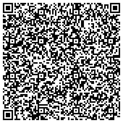 QR-код с контактной информацией организации ООО Альтаир-Д — изготовление кованых изделий методом ручной ковки