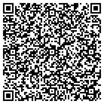 QR-код с контактной информацией организации Общество с ограниченной ответственностью ООО «Акваизол»