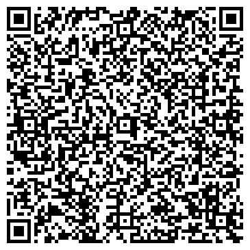 QR-код с контактной информацией организации АРТнестандарт (ПП, дизайн-студия)