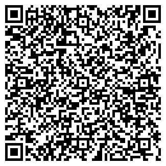 QR-код с контактной информацией организации Общество с ограниченной ответственностью Артлайн