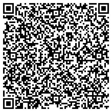 QR-код с контактной информацией организации Общество с ограниченной ответственностью Proxima строительная компания