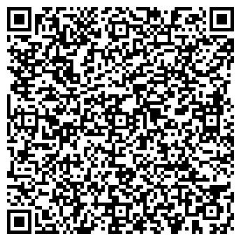 QR-код с контактной информацией организации Общество с ограниченной ответственностью ООО «АСК «ЮГМА»