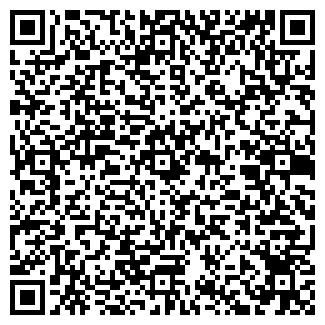 QR-код с контактной информацией организации Stimak
