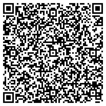 QR-код с контактной информацией организации Общество с ограниченной ответственностью «Элит Камень Групп»